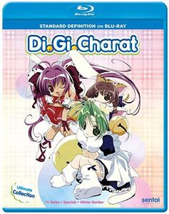 Di Gi Charat: Ultimate Collection