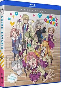 Anime-Gataris: The Complete Series