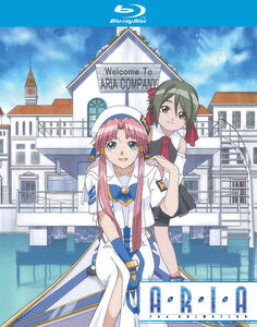 Aria The Animation Collection