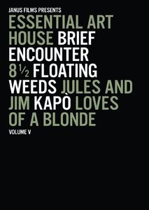 Essential Art House 5/ DVD