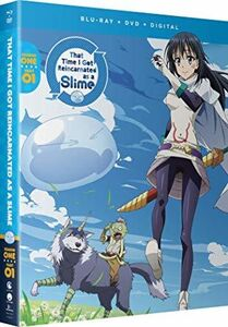That Time I Got Reincarnated As A Slime: Season One - Part One