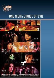 One Night: Choice of Evil