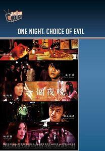 One Night: Choice of Evil