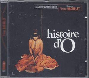 The Story Of O (Original Soundtrack) [Import]