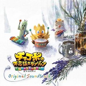 Chokobo No Fushigi Na Dungeon Everybody (Original Soundtrack) [Import]