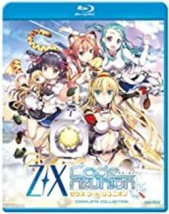 Z/ x Code Reunion