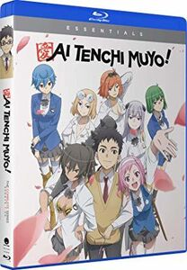 Ai Tenchi Muyo: The Complete Series