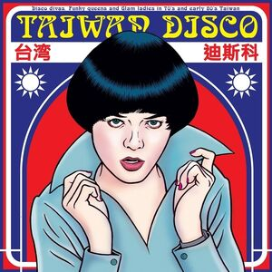 Taiwan Disco (Various Artists)