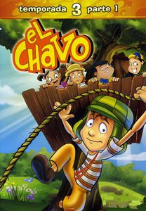 El Chavo Animado: Season 3 Part 1