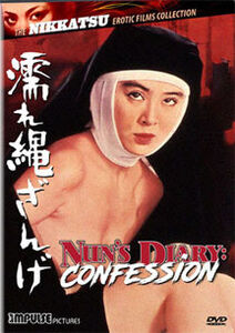 Nun's Diary: Confession (The Nikkatsu Erotic Films Collection)