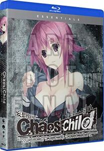 Chaos;Child: The Complete Series