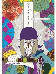 Mononoke DVD