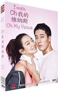 Oh My Venus (2015 Korean Drama) (English Sub-Titles) [Import]
