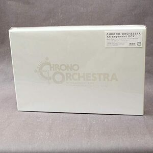 Chrono Orchestral Arrangement Box (Limited Edition) [Import]