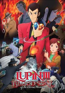 Lupin The 3rd: Blood Seal Of Eternal Mermaid