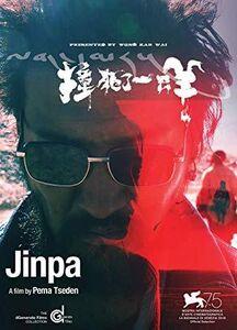 Jinpa