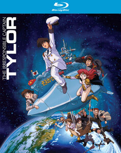 The Irresponsible Captain Tylor TV Series