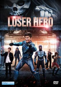 Loser Hero