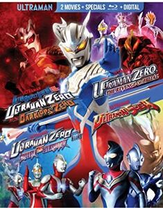 Ultraman Zero Chronicles BD