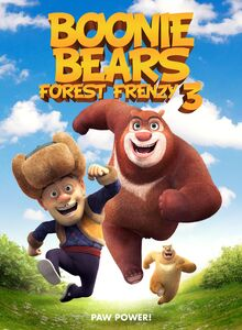 Boonie Bears Forest Frenzy 3