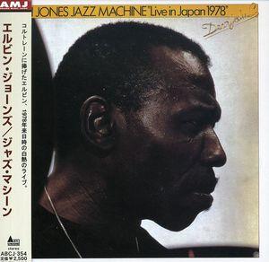 Jazz Machine [Import]