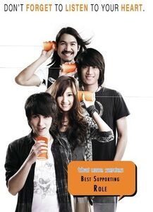 Thai-Love Series Best Suporting Role