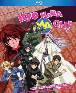 Kyo Kara Maoh: Complete Second Season