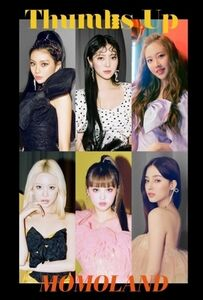 Thumbs Up (Incl. 2pc Photocard Set) [Import]