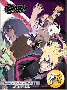 Boruto: Naruto Next Generations: Shadow of the Curse Mark