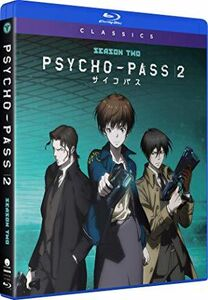 Psycho-Pass: Season Two