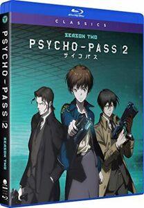 Psycho-Pass: Season Two