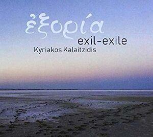 Exil-exile