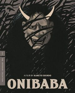 Onibaba (Criterion Collection)