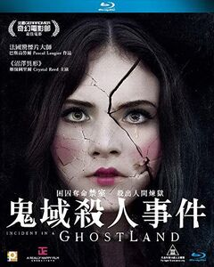 Incident In A Ghostland (2018) [Import]