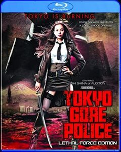 Tokyo Gore Police: Lethal Force Edition