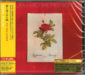 First Songs [Import]