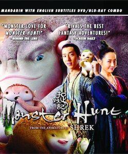 Monster Hunt: Mandarin With English Subtitles