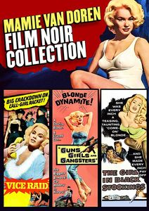 Mamie Van Doren Film Noir Collection