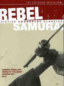 Rebel Samurai: Sixties Swordplay Classics (Criterion Collection)