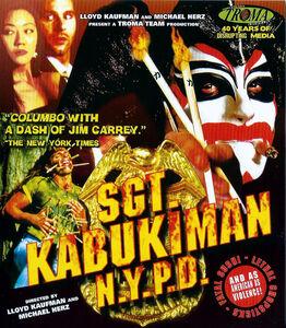 Sgt. Kabukiman, N.Y.P.D.