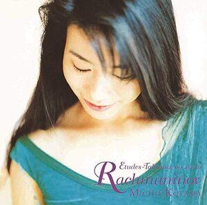 Rachmaninov: Etudes-Tableaux Op 33&39