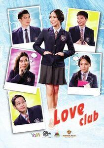 Love Club