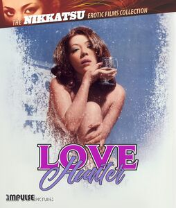 Love Hunter (The Nikkatsu Erotic Films Collection)