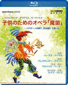 The Magic Flute For Children: Japanese Version