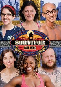 Survivor: Kaoh Rong - Season 32