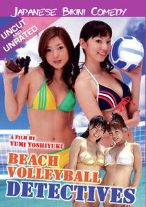 Japanese Beach Volleyball Detectives 1
