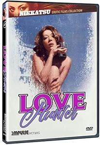 Love Hunter (The Nikkatsu Erotic Films Collection)