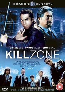 Kill Zone [Widescreen]