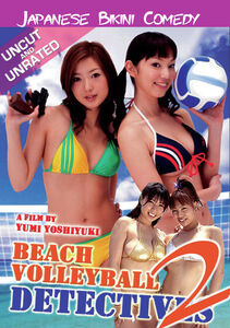 Japanese Beach Volleyball Detectives 2