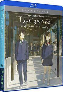 Tsukigakirei: The Complete Series